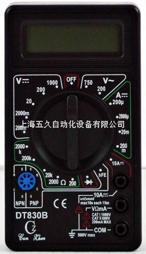 dt890b 兆欧表(摇表) dt-890b  数字表