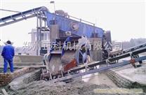 轮斗洗砂机厂家轮斗洗砂机价格