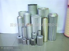 21FC1521-60*250/10(福林)小汽机润滑油过滤器滤芯