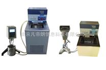 粘度計專用恒溫槽-粘度計專用恒溫槽