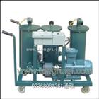 火油滤油机(防爆)|汽油滤油机
