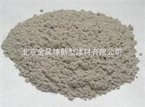 木质纤维素 13601189259