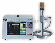 铁水碳硅分析仪器,铁水分析仪器,铁水分析设备