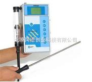 手持式烟气分析仪BQC-3000A
