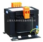 机床控制变压器 JBK-2500VA