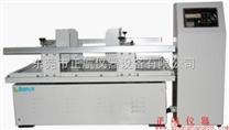 汽車運輸振動台 主要零部件國外進口 保修兩年(型號:AS-100-ZH)