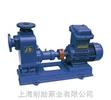 上海储油罐自吸油泵 CYZ-A型自吸离心油泵