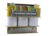 三相干式变压器SGSBK-300VA