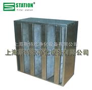 箱型活性炭空气过滤器