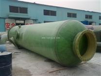 平台硫化机废气吸附塔
