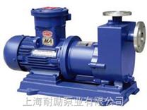 自吸式防爆磁力泵 专业生产磁力泵