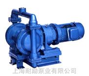 上海电动隔膜泵 电机配减速机驱动隔膜泵