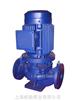 IRG型热水管道增压泵 立式增压泵