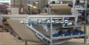 化工污泥处理设备(带式浓缩压滤机)