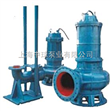 無堵塞污水潛水泵|200QW300-7-11潛污泵價格