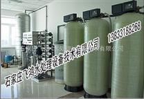 石家庄软化水设备价格|供应商