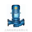 不銹鋼管道泵 立式單級管道離心泵