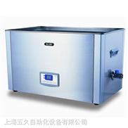 超声波清洗器 SK30GT