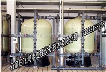 长春、沈阳、内蒙古软化水设备厂家|价格