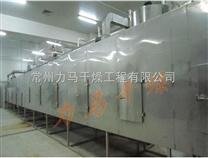 50μm~6mm煤粉煤粉干燥设备相关参数