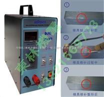承德冷焊机原理/北京东林冷焊机