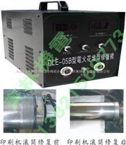 唐山冷焊机原理/北京东林冷焊机