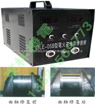 廊坊冷焊机原理/北京东林冷焊机