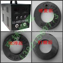 铁岭冷焊机zui新价格/冷焊机报价