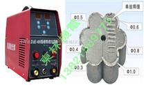 抚顺冷焊机zui新价格/冷焊机报价