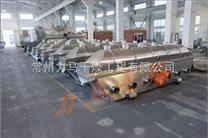 5SP树脂专用振动流化床干燥机技术条件