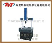特价!三坐标测量机|三坐标测量机零售|三坐标测量机工作原理