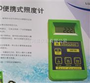 SM700便携式照度计MI-80253-63