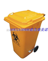 120L醫療腳踏垃圾桶