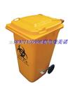 120L医疗脚踏垃圾桶