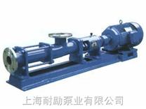 不锈钢偏心单螺杆泵