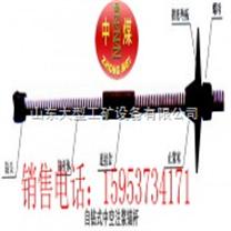 自进式锚杆型号,¢25自进式锚杆,自进式中空注浆锚杆