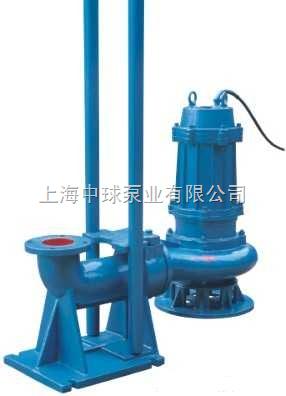 自动耦合式潜水排污泵
