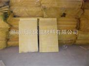 玻璃棉板|||离心玻璃棉板|||A级保温、隔热材料