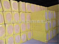 A級岩棉保溫、隔熱材料||A級岩棉保溫板製作過程