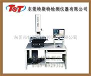 经济型三次元影像测量仪批发商●【经济型】三次元影像测量仪