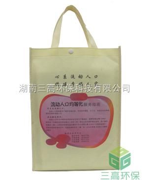 供应湖南无纺布环保袋定做服务,长沙环保袋个性设计