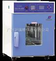 GK9070高溫幹熱滅菌器