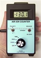 AIC-2M负离子浓度测定仪