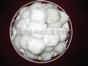 HX改性纖維球濾料慧星式纖維束濾料生產廠家