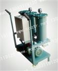 液压油过滤精度5微米三级滤油机