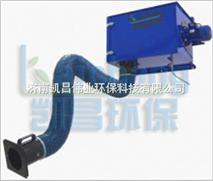 厂家供应凯昌壁挂式焊接烟尘净化器 厂家批发
