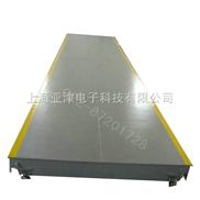 电子地磅秤,西藏100吨固定式汽车衡3x18m『中国zui好的地磅价格』