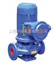 防爆型离心油泵|YG65-125立式防爆管道泵价格