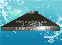 上海悦富共板法兰风管、无法兰风管、白铁排油烟罩