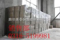 发泡水泥板价格,发泡水泥板施工建议